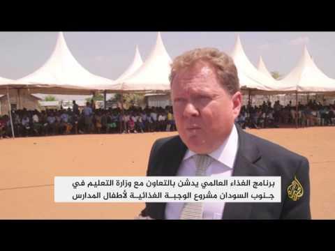اليمن اليوم- شاهد بدء مشروع وجبة أطفال المدارس في جنوب السودان