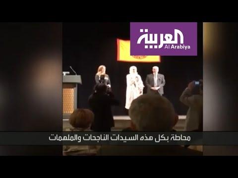 اليمن اليوم- بالفيديو  تفاصيل تكريم طبيبة سعودية تدرس في أفضل جامعة في العالم