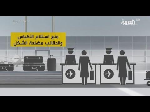 اليمن اليوم- بالفيديو تحذير المسافرين في دبي من حقائب مشبوهة
