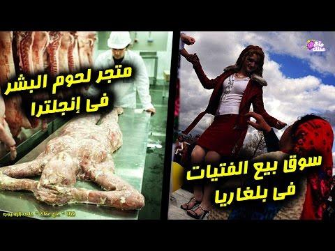 اليمن اليوم- تعرّف على أغرب 10 أسواق في العالم