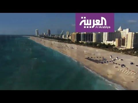 اليمن اليوم- ميامي بيتش الشاطئ الأكثر زيارة في هذه المدينة الساحلية