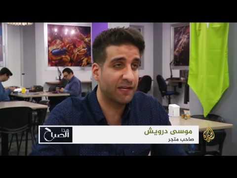 اليمن اليوم- جولة في مقاهي ألعاب الفيديو والترفيه في بيروت