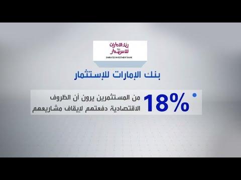 اليمن اليوم- بالفيديو تعرّف على حال الثروات في دول الخليج بالأرقام