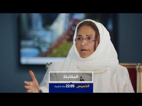اليمن اليوم- شاهد الأكاديمية والشاعرة السعودية فوزية أبو خالد