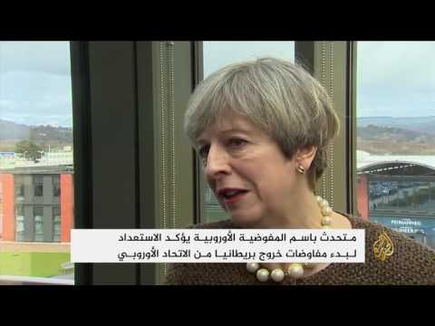 اليمن اليوم- شاهد بريطانيا تبدأ إجراءات الخروج من الاتحاد الأوروبي نهاية آذار