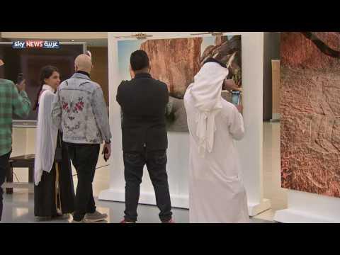 اليمن اليوم- شاهد معرض يوثق نقوش المرأة في السعودية