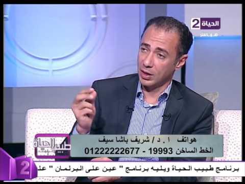 اليمن اليوم- شاهد ما هي الأسس التي يقوم عليها الحقن المجهري