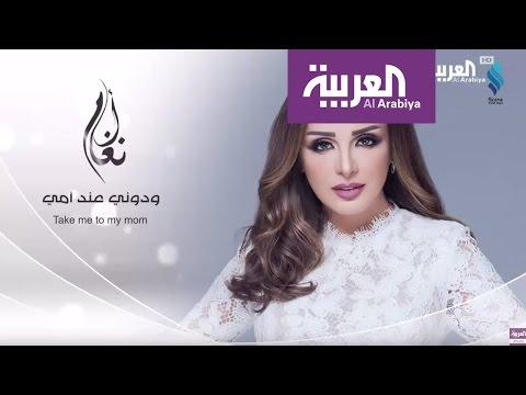 اليمن اليوم- شاهد سباق غنائي بين الفنانين العرب لتحية الأم
