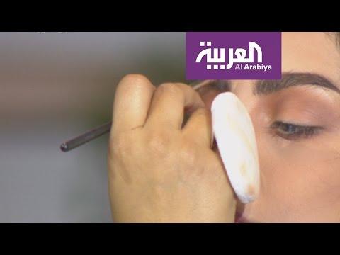 اليمن اليوم- شاهد خبيرة التجميل معصومة هاشم تكشف لنا أسرار مكياج أحلام