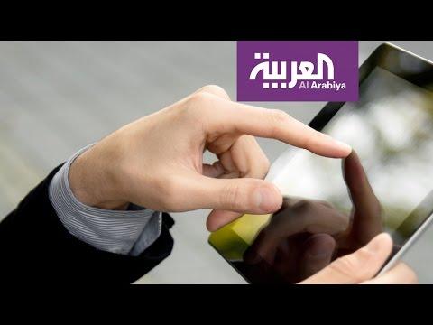اليمن اليوم- شاهد الصيام الإلكتروني لعلاج مدمني مواقع التواصل