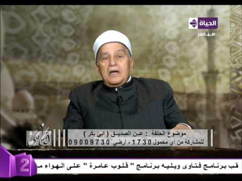 اليمن اليوم- تعرف على عدل أبو بكر الصديق