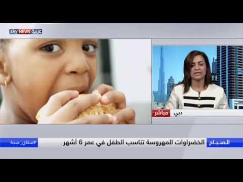 اليمن اليوم- شاهد وجبة الخضار المهروسة مناسبة للطفل ولا تسبب له أي مشكلات صحية