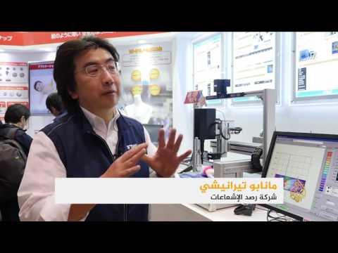 اليمن اليوم- بالفيديو تعرف على أحدث الأجهزة الذكية في معرض دولي في طوكيو