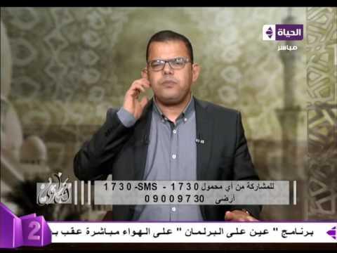 اليمن اليوم- شاهد حكم الربح من شهادات الاستثمار