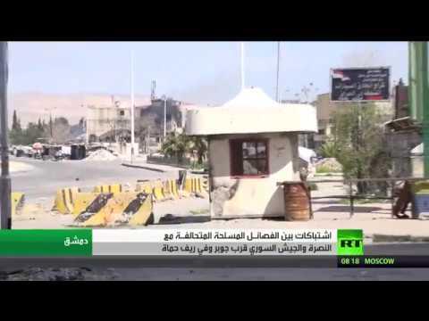 اليمن اليوم- شاهد اشتباكات مستمرة قرب جوبر شرق دمشق