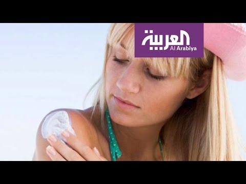 اليمن اليوم- شاهد كيفية اختيار واقي الشمس المناسب
