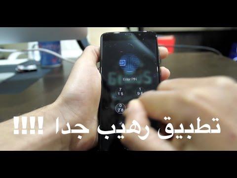 اليمن اليوم- شاهد تطبيق جديد لعدم معرفة كلمة السر