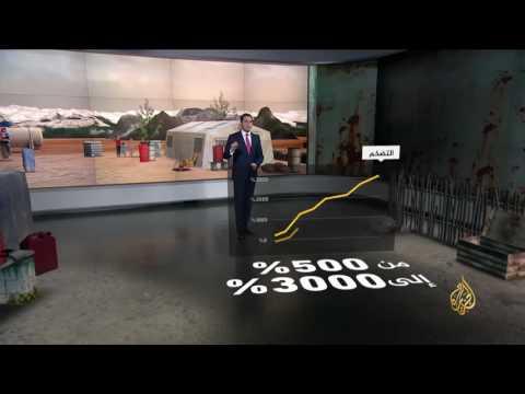 اليمن اليوم- خسائر الاقتصاد السوري تتجاوز 250 مليار دولار