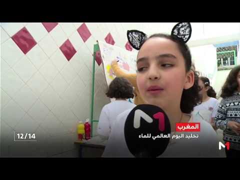 اليمن اليوم- الأطفال ينخرطون في فعاليات تخليد اليوم العالمي للماء