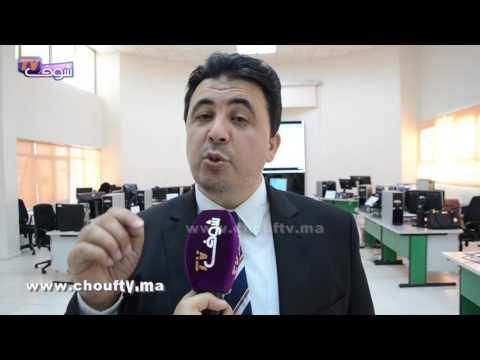اليمن اليوم- شاهد التقلبات الجوية في المغرب
