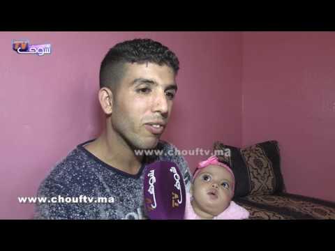 اليمن اليوم- شاهد الرضيعة للا خديجة نورت حياة عائلتها
