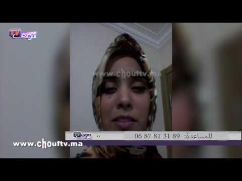 اليمن اليوم- أم مغربية تناشد المسؤولين بمساعدتها