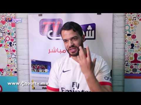 اليمن اليوم- شاهد حديث الزروالي مع قناة شوف تيفي