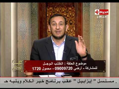 اليمن اليوم- بالفيديو الشيخ رمضان عبد المعز يوضح الفرق بين الايلاء والظهار