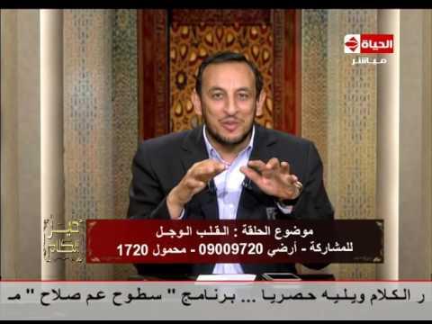 اليمن اليوم- بالفيديو القلب الوجل أبرز صفات القلب السليم