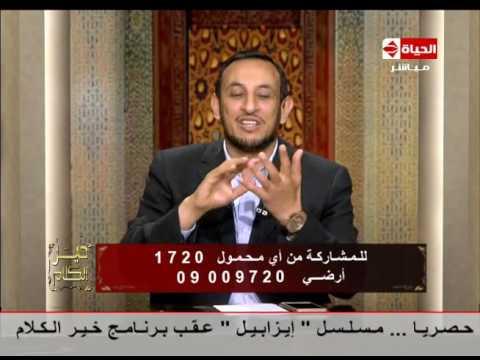 اليمن اليوم- بالفيديو الشيخ رمضان عبد المعز يستعرض أهم صفات القلب السليم