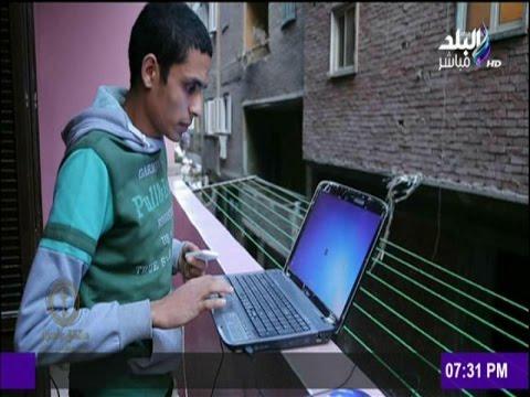 اليمن اليوم- شاهد طالب يخترع جهازًا يزيد سرعة الإنترنت
