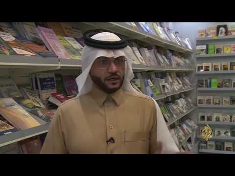 اليمن اليوم- شاهد انتشار مكتبات بيع الكتب المستعملة في الرياض