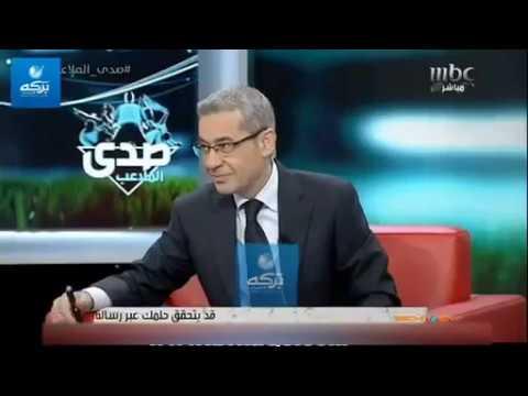 اليمن اليوم- شاهد مذيع mbc مصطفى الأغا يقبّل زوجته على الهواء