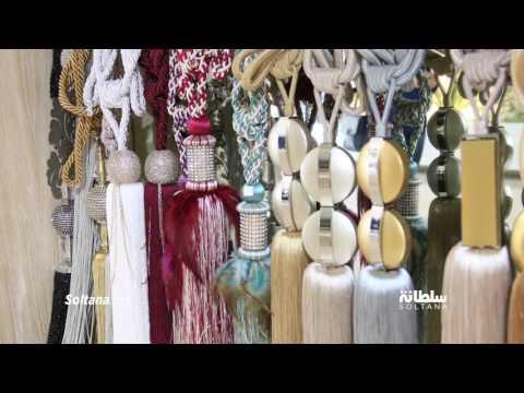 اليمن اليوم- شاهد البروكار والتطريز آخر صيحات الصالون المغربي