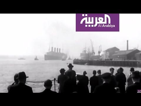 اليمن اليوم- بالفيديو شركة سياحية تعلن عن رحلة استكشافية لموقع حطام سفينة تايتانيك
