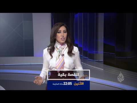 اليمن اليوم- شاهد برنامج للقصة بقية يناقش عريضة الطيارين الإسرائيليين المتمردين