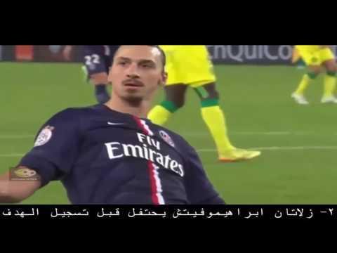 اليمن اليوم- شاهد أغرب احتفال 10 لاعبين قبل تسجيل الهدف