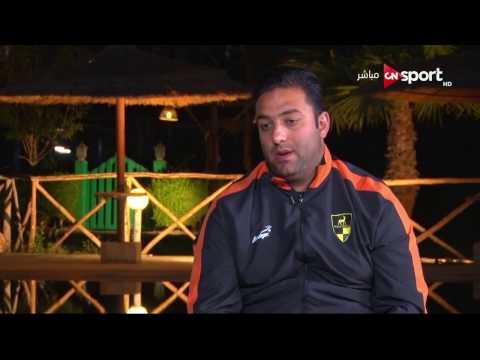 اليمن اليوم- شاهد أحمد حسام ميدو يختار تدريب اليوفنتوس