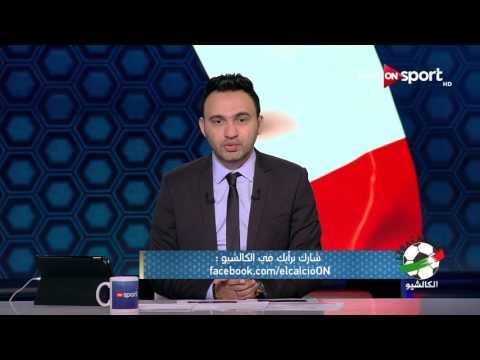 اليمن اليوم- شاهد الكالشيو يعلن عن مواجهة إيطاليا لألبانيا السبت