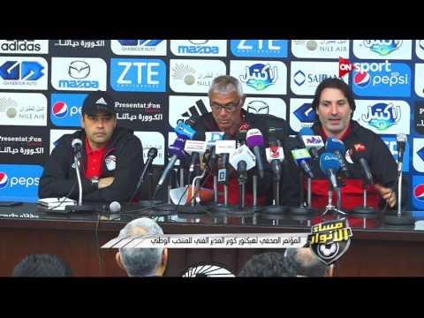 اليمن اليوم- شاهد تصريحات هيكتور كوبر حول باسم مرسي وحسام غالي
