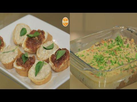 اليمن اليوم- بالفيديو طريقة إعداد ومقادير طماطم مشوية باللبنة  طاجن الفول بالحمص والطحينة  كور الطعمية