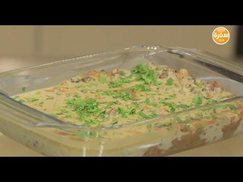 اليمن اليوم- بالفيديو طريقة إعداد ومقادير طاجن الفول بالحمص والطحينة