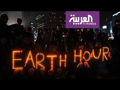 اليمن اليوم- شاهد أشهر معالم العالم بلا أنوار في ساعة الأرض