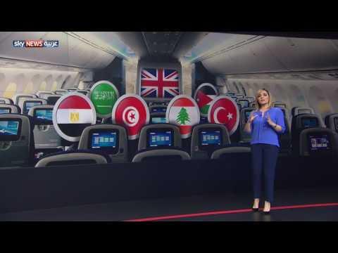 اليمن اليوم- بالفيديو أحوال سوق الطيران بعد الاجراءات الأميركية البريطانية