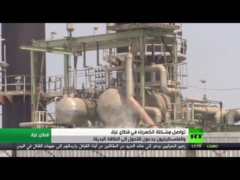اليمن اليوم- بالفيديو تفاصيل ملف الكهرباء في قطاع غزة