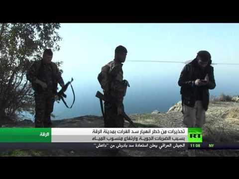 اليمن اليوم- بالفيديو سدّ الفرات يواجه خطر الانهيار