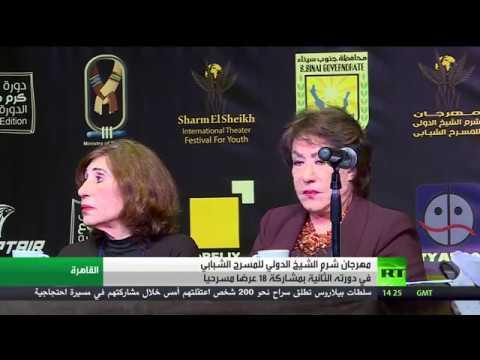 اليمن اليوم- بالفيديو انطلاق مهرجان شرم الشيخ الدولي للمسرح الشبابي