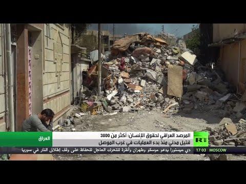 اليمن اليوم- بالفيديو انتشال 61 جثة من تحت الأنقاض في الموصل