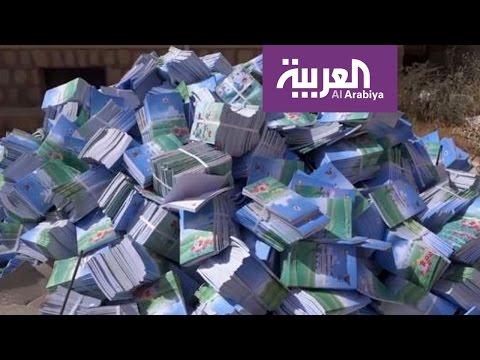اليمن اليوم- بالفيديو ألف طن من الورق المموّل أمميًا لطباعة مناهج طائفية في اليمن
