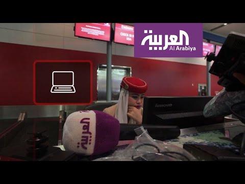 اليمن اليوم- شاهد مراسل العربية يتسلل بالموبايل ليوثق الحظر الأميركي